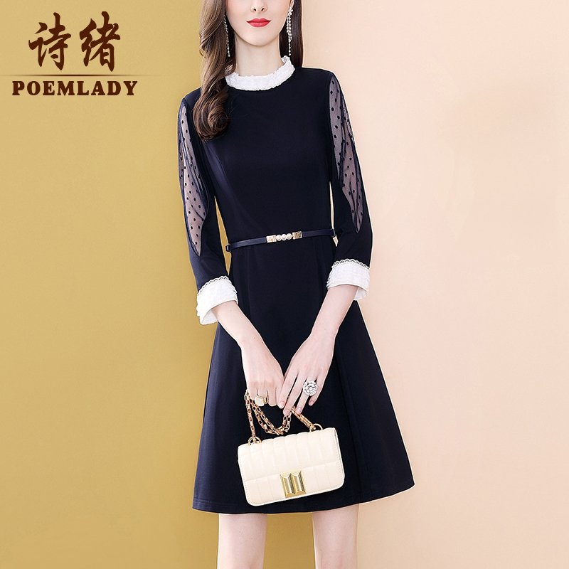 Shixu mesh nail bead dress women's spring medium length 2020 new style slim waist collection navy blue 51388