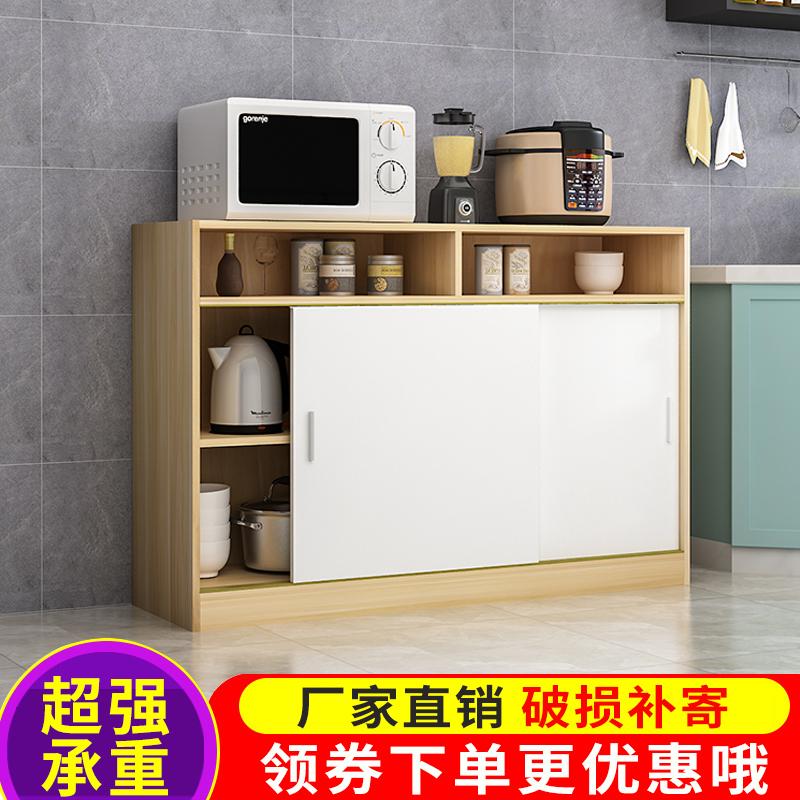 Шкафы для посуды / Тумбы Артикул 604595913492