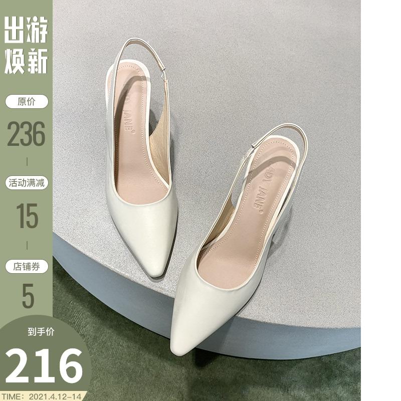 夏季白色包头凉鞋女仙女风2020年新款百搭真皮细跟时尚后空高跟鞋