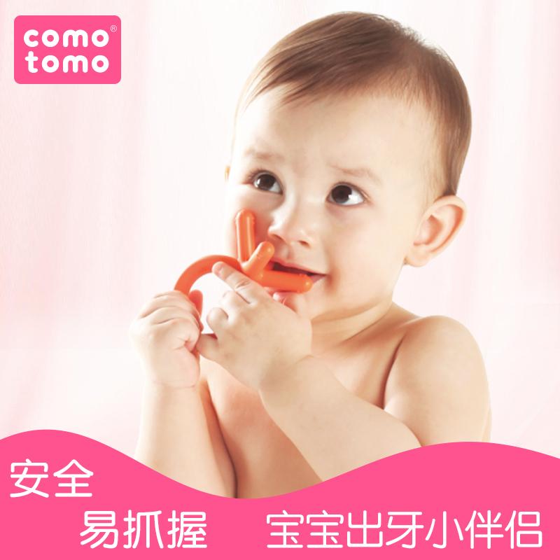 官方旗舰店 comotomo可么多么磨牙棒牙胶婴儿宝宝咬胶硅胶软玩具