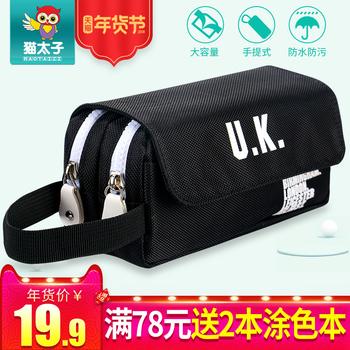 猫太子帆布多层大容量长铅笔袋文具盒包男女中小学生韩国创意简约