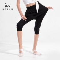 Bai House dance Court new Summer Girl jazz dance Practice five pants children loose sports harlan Pants