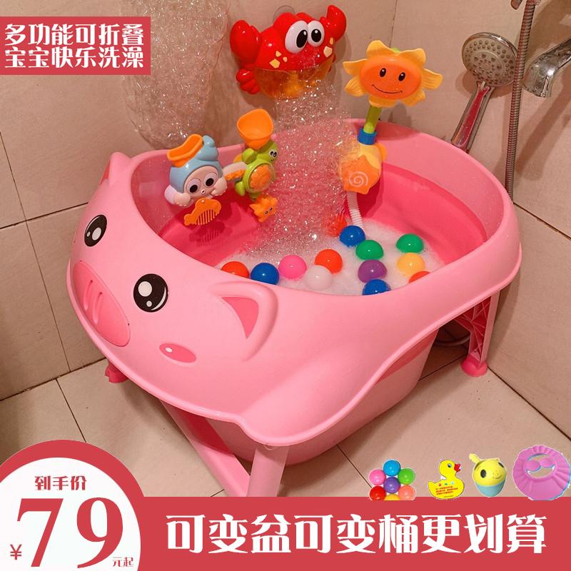 新生宝宝家用可折叠泡澡大号洗澡盆