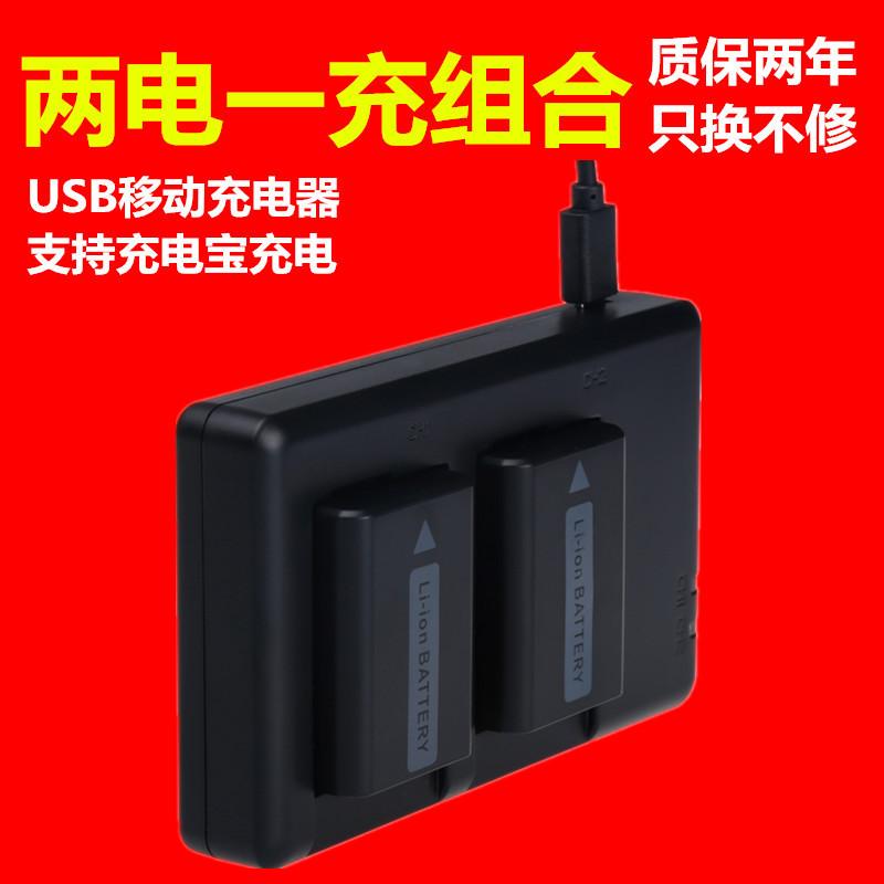 两电一充 沣标FW50电池for索尼A6500 a6300 a6000 a7r a7s2微单相机A7m2相机配件NPFW50 A5100 A5000 a7s2 5r