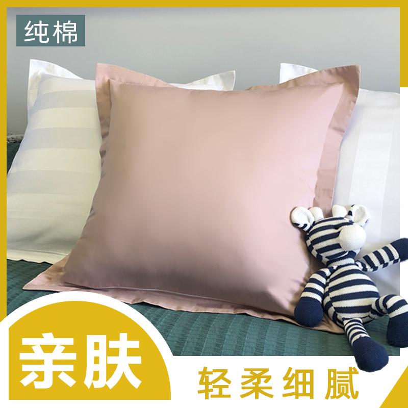 纯棉床上大北欧不含芯卧室靠垫套