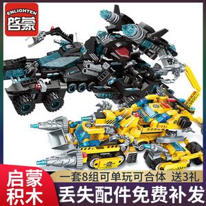 启蒙积木拼插拼装玩具3变形机器人5金刚6智力7男孩子8益智9-10岁