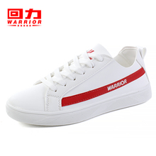 Huili Women's Shoes Small White Summer Air-permeable Students Flat-soled Shoes Board Shoes New Spring White Shoes in Spring 2019