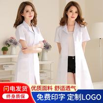 白大褂长袖医生服夏季女短袖白大衣实验服化学美容院师护士工作服