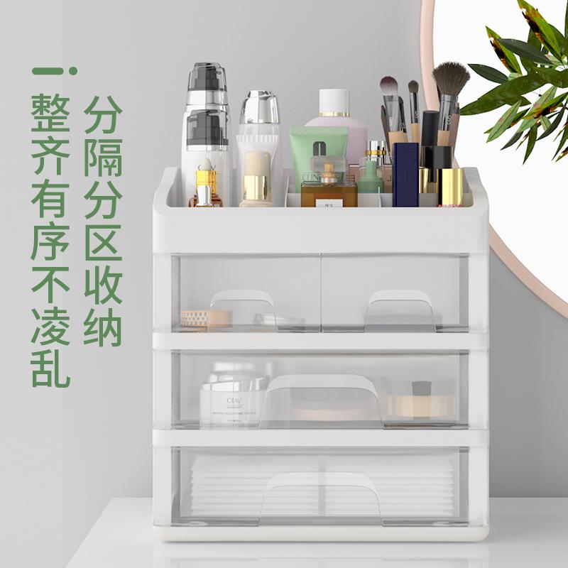網紅化妝品收納盒防塵置物架桌面收納架整理家用大容量多層抽屜式