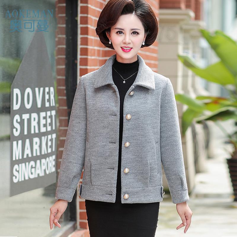 2020春秋新款中老年女装休闲时尚毛呢外套中年妈妈短款呢子大衣女