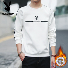 Playboy long sleeve men's T-shirt in autumn and winter new slim bottom loose Korean Trend Plush flagship sweater