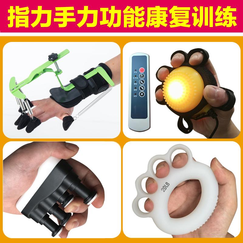 握力球康复训练老人锻炼器材腕手指力量圈握力器按摩手部中风偏瘫