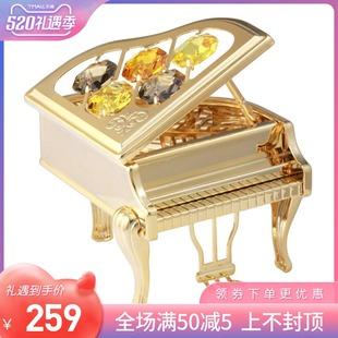 音乐盒摆件模型家居装饰品生日情人节礼物水晶钢琴CRYSTOCRAFT