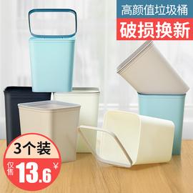 垃圾桶家用大号塑料筒创意厨房客厅卧室卫生间厕所垃圾桶无盖纸篓图片