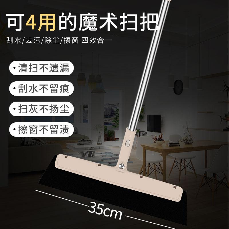 魔术扫把家用单个扫头发扫帚刮地板刮水器地刮卫生间魔法扫水拖把