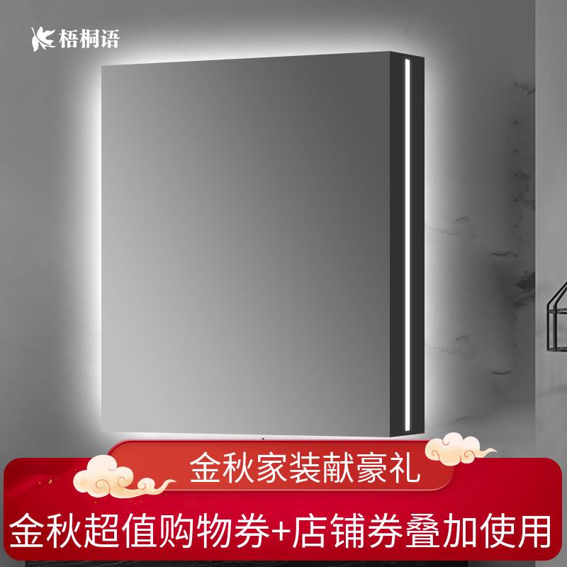 卫生间梳妆镜柜智能镜柜定制壁挂卫生间镜子柜带灯浴室镜柜挂墙式