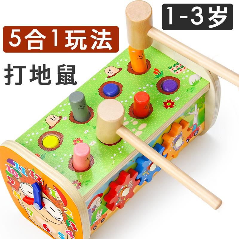 Игрушки на колесиках / Детские автомобили / Развивающие игрушки Артикул 568431890014