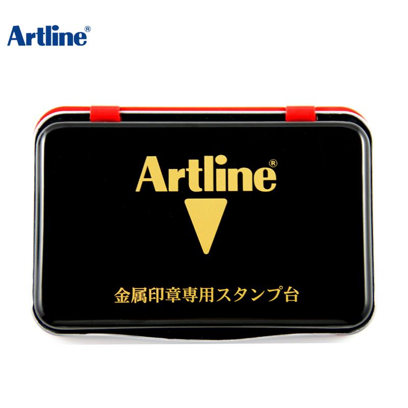 日本旗牌Artline雅丽金属印章使用印台EHP-2红(56*90mm)