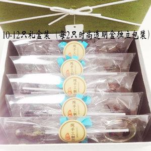 包邮原创新款水晶透明照片棒棒糖礼盒装创意糖果生日圣诞礼物定制