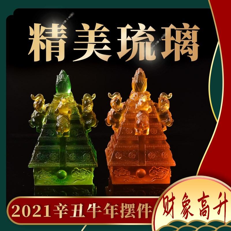Сувениры из камней и стекла Артикул 609129811465