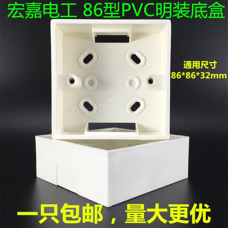 86 тип переключатель выход панель поверхностный монтаж конец коробка PVC электропроводка коробка для ткани коробка 86 введите через использование конец коробка бесплатная доставка
