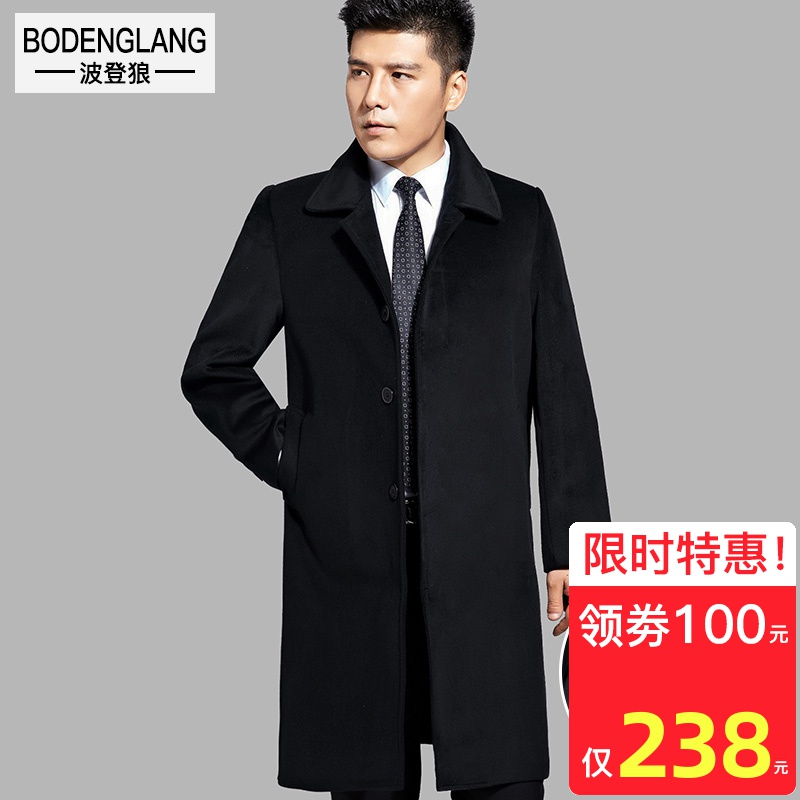 Boden wolf auto salesmans woollen coat mens professional wear work clothes woolen coat autumn and winter long work clothes