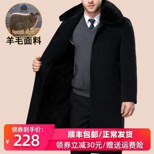 非羊绒中年呢子外套 中老年羊毛呢大衣男中长款 加厚风衣爸爸装 冬季