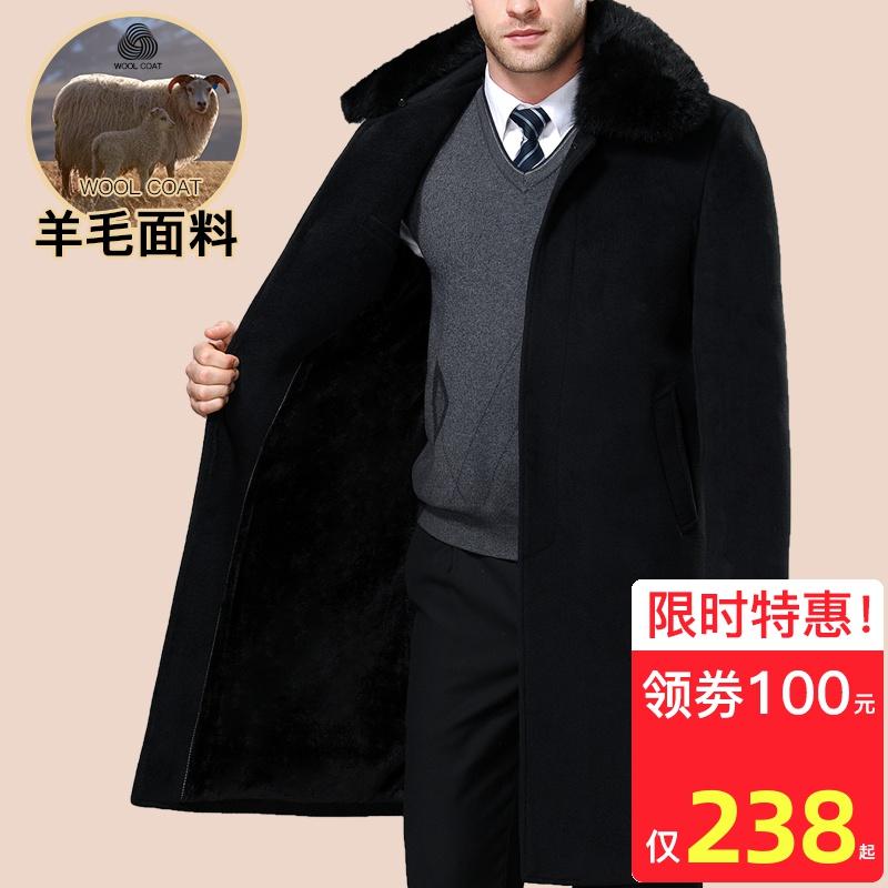 中高年のウールです。コート男の中には冬用の厚手のコートがあります。父はカシミヤではない中年のラシャのコートを着ています。
