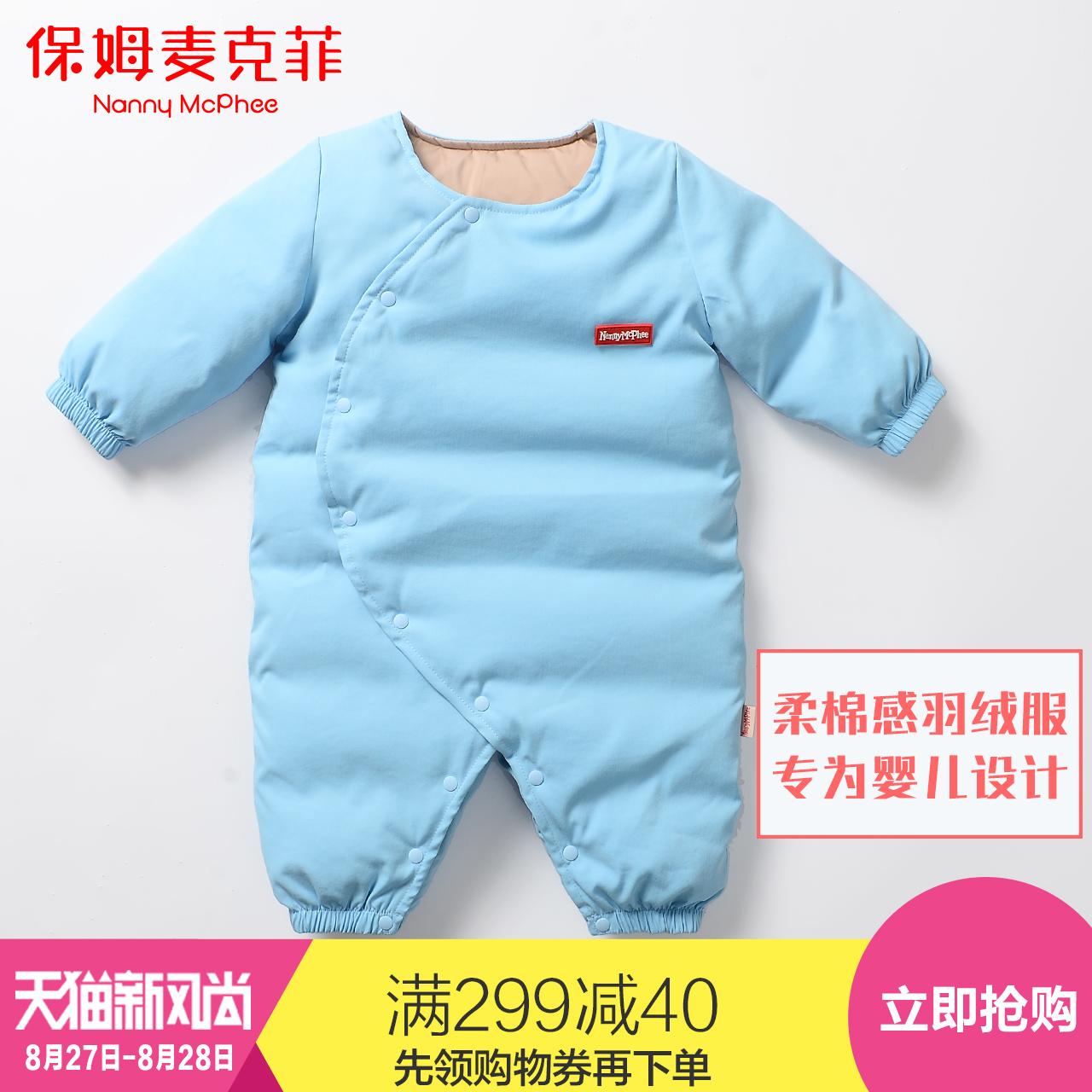 Страхование гувернантка майк филиппины ребенок вниз сиамский одежда ребенок куртка зима из одежда спальный мешок держать одежда