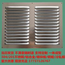 不锈钢铁铝百叶窗外墙通风排出风口防雨风罩透气冲孔散热格栅盖板