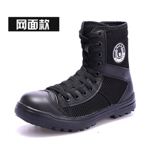 Security shoes for training in summer high top canvas mesh military boots for men's special forces breathable wear-resistant ultra light combat boots