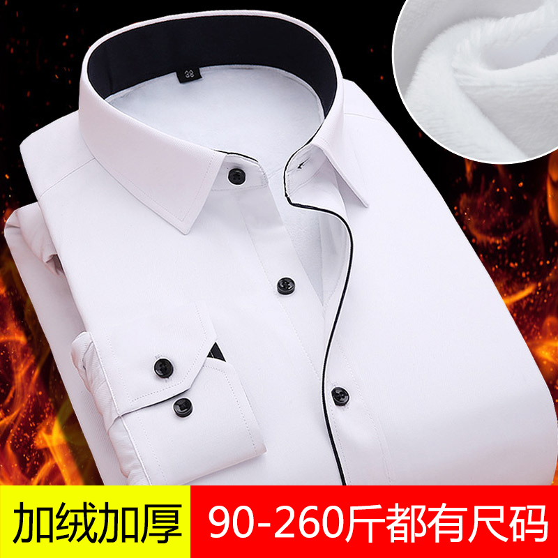Winter new style mens warm shirt mens long sleeve Plush thickened pure white lining clothes business size inch mens shirt