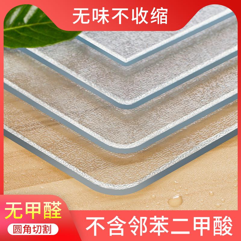 防水pvc防烫家用桌布定制餐桌垫怎么样