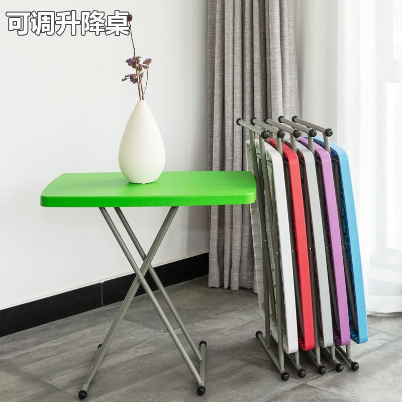 特价简约折叠桌便携餐桌小学习桌子