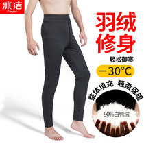 Ice-clean down pants wear light slimming elastic men in winter thickening high waist warm white duck cotton pants middle-aged