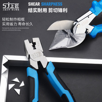 Upper craftsman electrical wire groove scissors angle Shear 90 degree Packet Corner clamp 45 aluminum alloy fold KT plate right-angled folding pliers