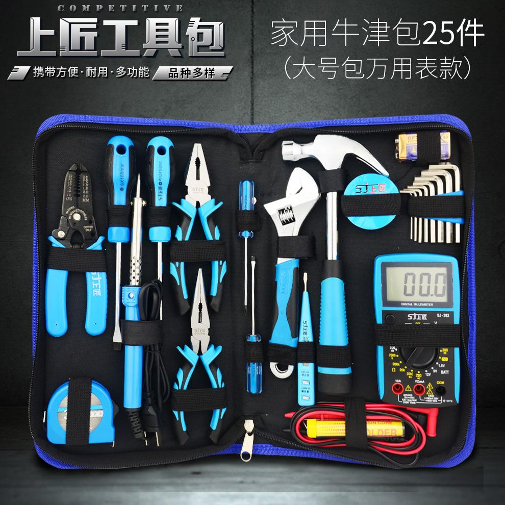 Инструменты / мебельная фурнитура Артикул 520057492259