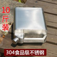 便携304不锈钢酒桶10斤装 随身酒壶食品级方形酒具5公斤油桶 包邮
