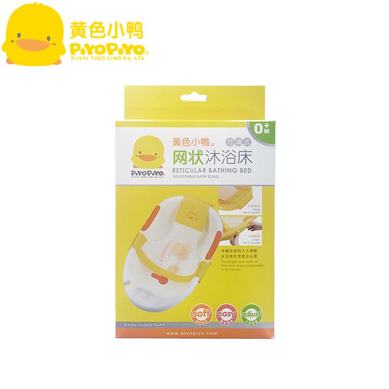 黃色小鴨 浴網浴架嬰兒 寶寶洗澡網嬰兒浴盆支架洗澡網兜