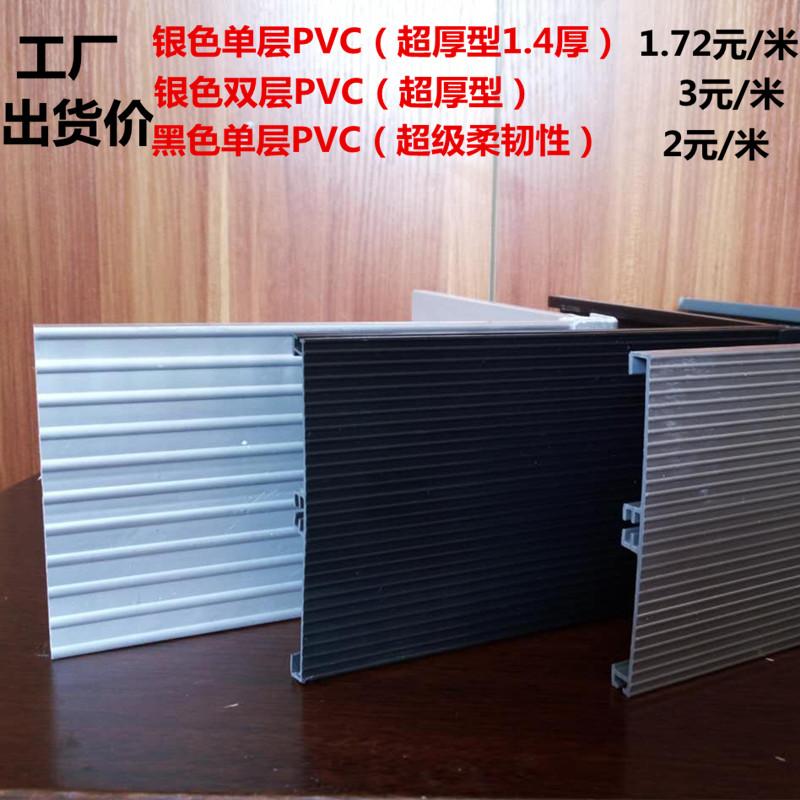 Высокая Качественный шкаф PVC черный серебряный белый Ножка панель Блокировка воды панель полностью Пластиковый плинтус пластиковый плинтус
