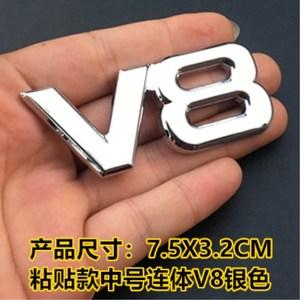 时尚经典立体字母V8改装排量车标金属电镀车尾标贴适用于丰田大众