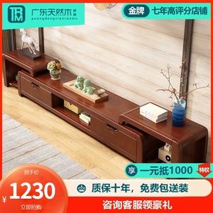 实木现代中式客厅简约伸缩电视柜