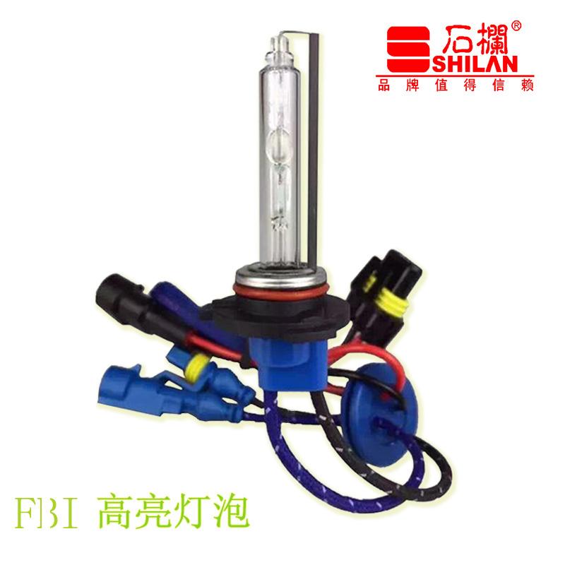 石栏快启疝气灯H1 H7 H4 H3 H11 9005 9006汽车安定器氙气大灯泡