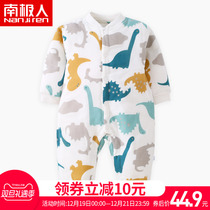 Antarctic newborn baby Clothes autumn winter 0-3 months primary jumpsuit cotton warm baby winter clothes men and women