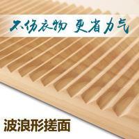 查看实木搓衣板跪用大号洗衣板家用加厚迷你小号木质惩罚老式板非塑料价格