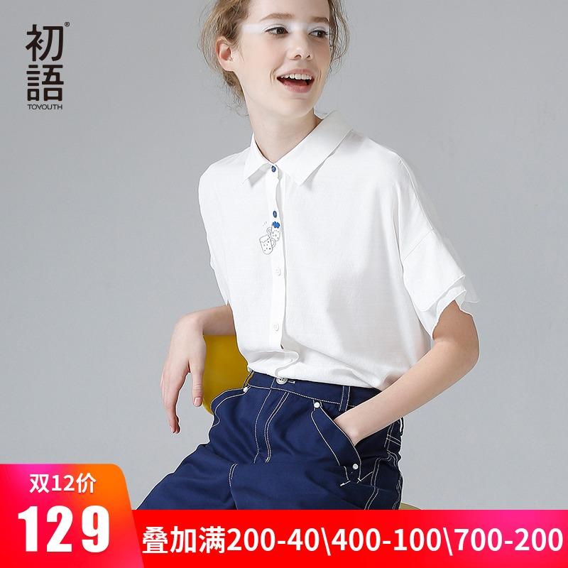 初语2017夏装新款衬衣宽松拼接短袖印花衬衫女学生百搭时尚上衣潮