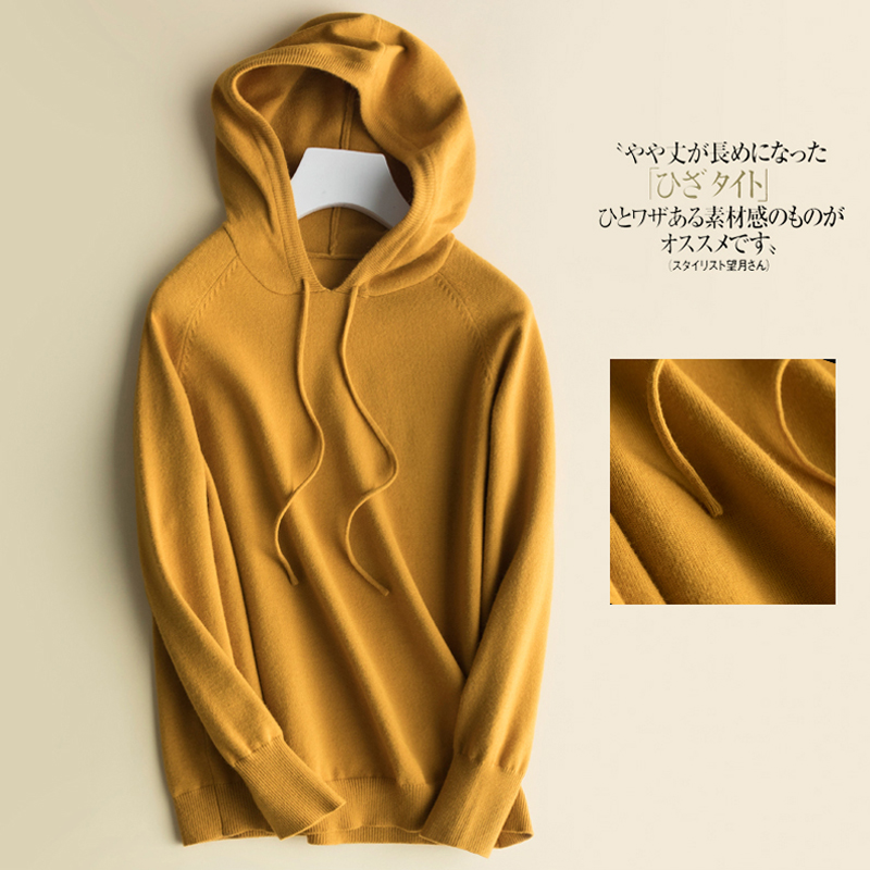Hooded sweater womens wool knitted casual hooded sweater coat autumn and winter discount clearance non pilling thick Hoodie