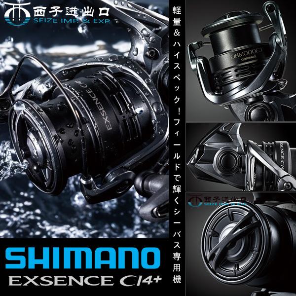 2018新款SHIMANO禧���ZEXSENCE CI4+淡水海��O��N嘴海�|���
