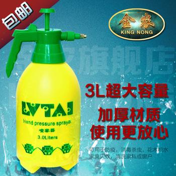 气压3l手持园艺气压式消毒洒水壶