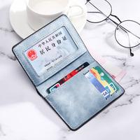 查看卡包男超薄迷你小钱包多功能驾驶证皮套多卡位证件卡套防消磁卡夹价格